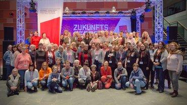 Gesundheit Soziale Dienste Wohlfahrt und Kirchen, 5. Bundesfachbereichskonferenz, Frauen,