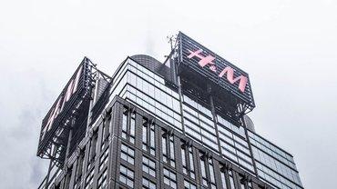 H&M Hennes & Mauritz Wolkenkratzer Skyline